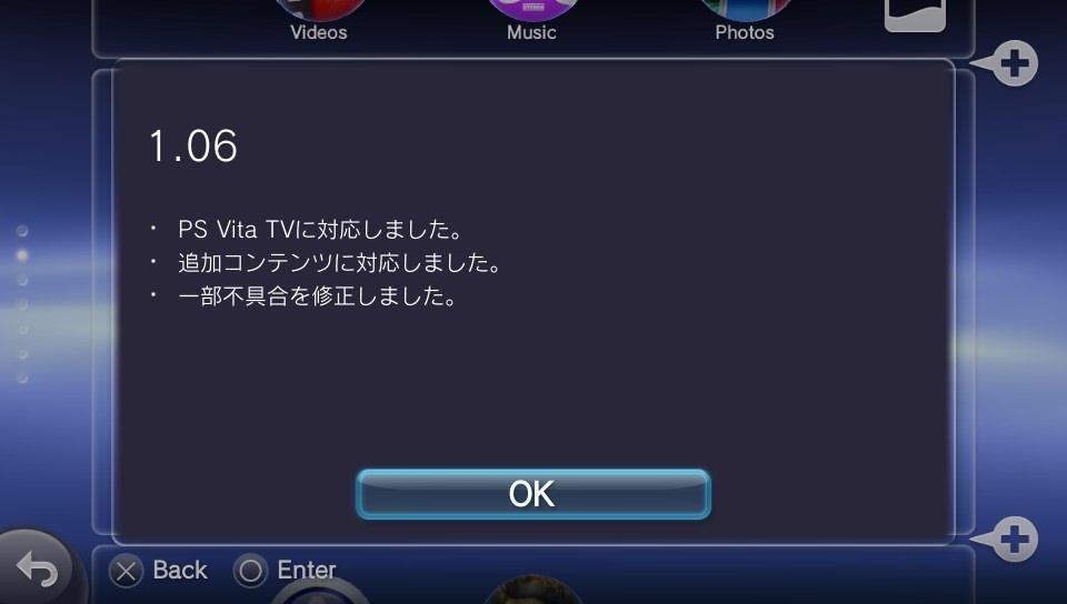 VitaTV-23