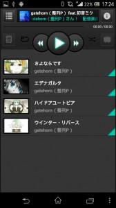 VocaloPlayer