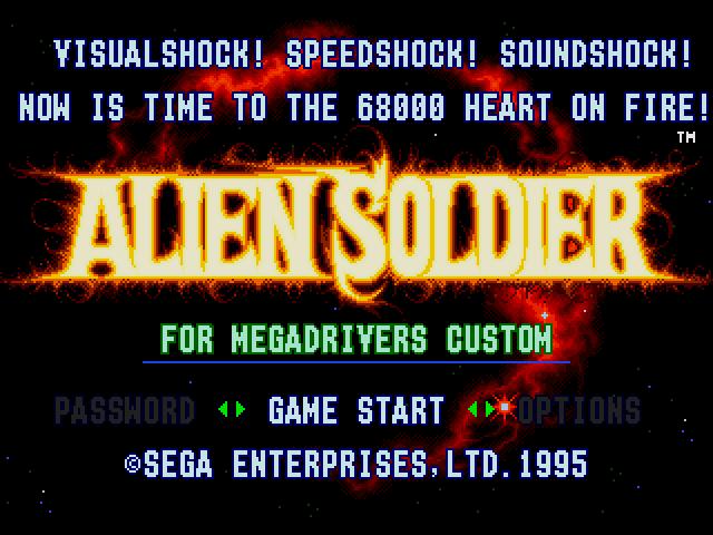 AlienSoldier