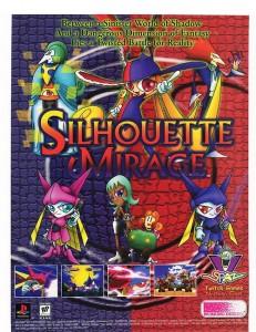 Shiluette
