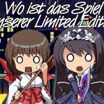 Limited Editions ohne Datenträger