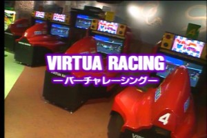 FamitsuMegaDrive05