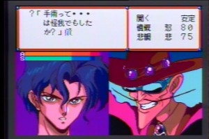 FamitsuMegaDrive15