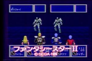 FamitsuMegaDrive24