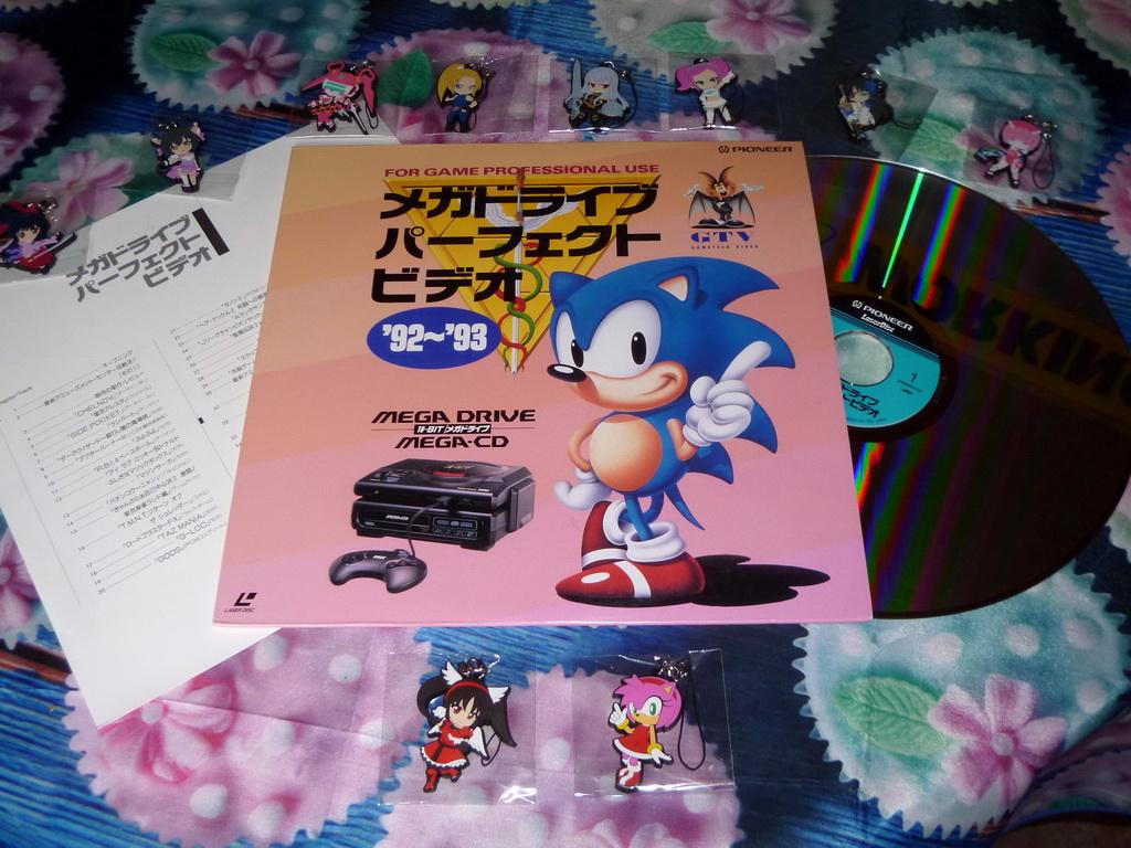FamitsuMegaDrive34