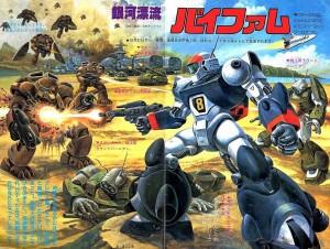 Gundam Artwork aus den frühen Achtzigern