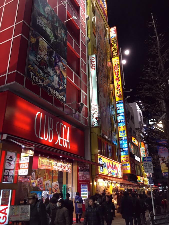 Arcade-Blog_13