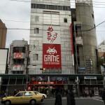 J-Junk Undercover – Japan Arcade Tour