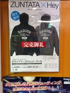 Arcade2014_12