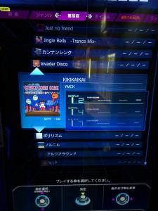 Arcade2014_23