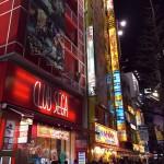 Tadaima … 16 Jahre Japanentzug