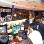 Game Bar Continue