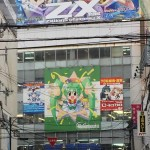J-Junk Undercover – Osaka Otaku Shopping Tour