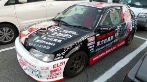 Otaku Osaka19