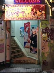 Otaku Osaka3