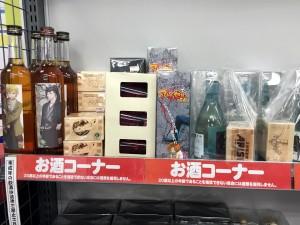 Otaku Osaka6