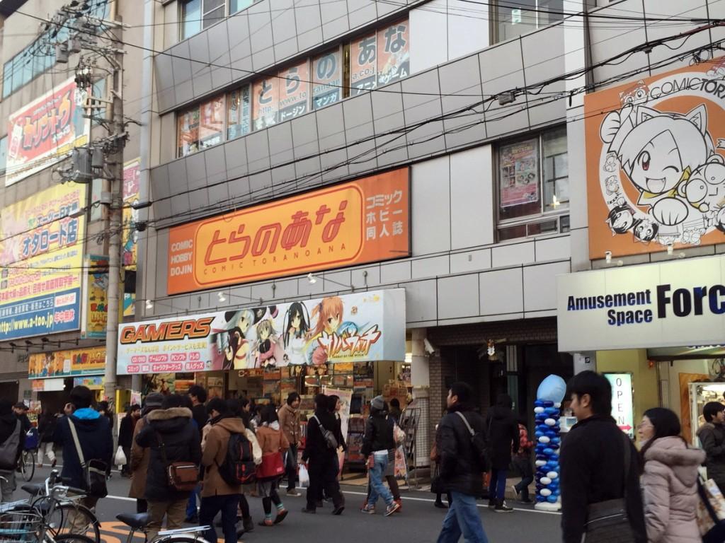 Otaku Osaka8