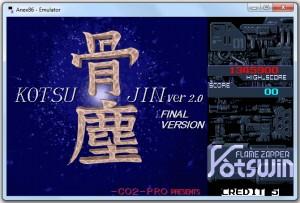 PC980009