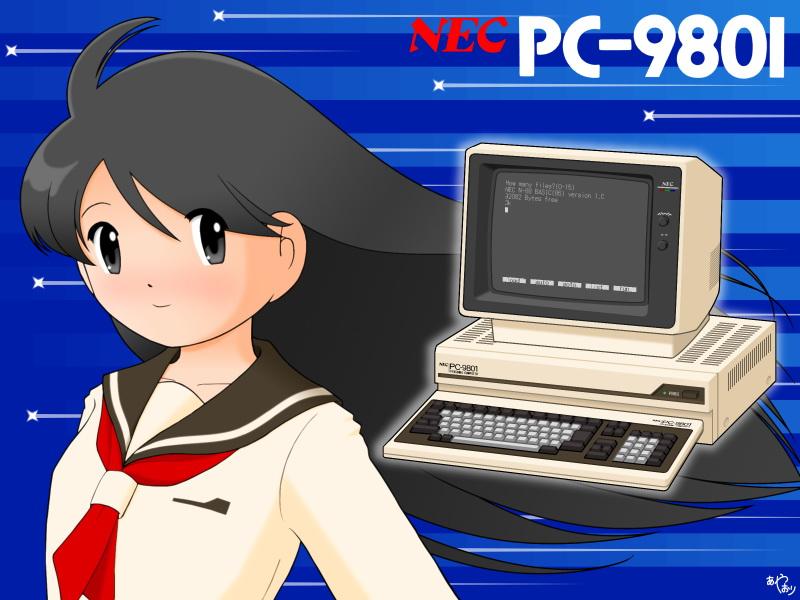 PC98Blog