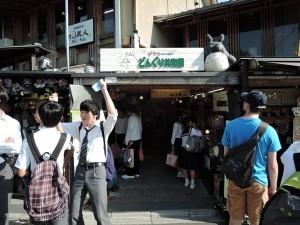 Unscheinbarer Ghibli-Shop