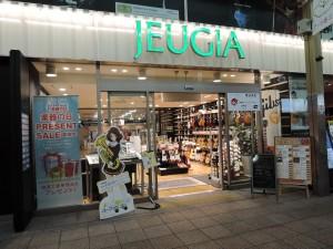In der Gegend des Nishiki Market ist der K-ON! Musikladen wo Yui die Guitah gekauft hat.