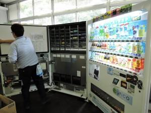 Bonus: Einer dieser Getränkeautomaten von innen.