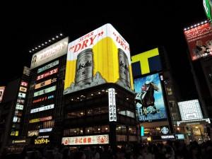 Osaka bei Nacht