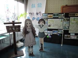 In der kleinen Stadtverwaltung gab es einen ganzen Raum mit Infos und Aufstellern