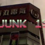 J-Junk 199X – Akiba 1998