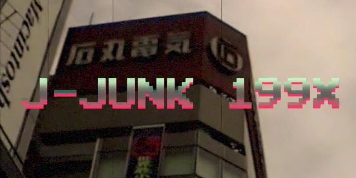 JJUNK_199X1