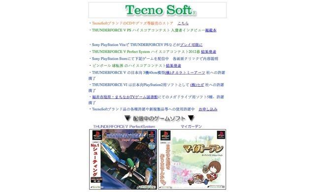 Tecnosoft04