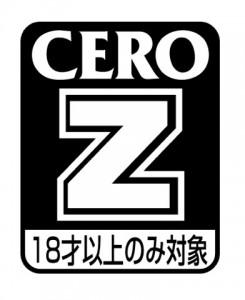 Kulturgut_CeroZ