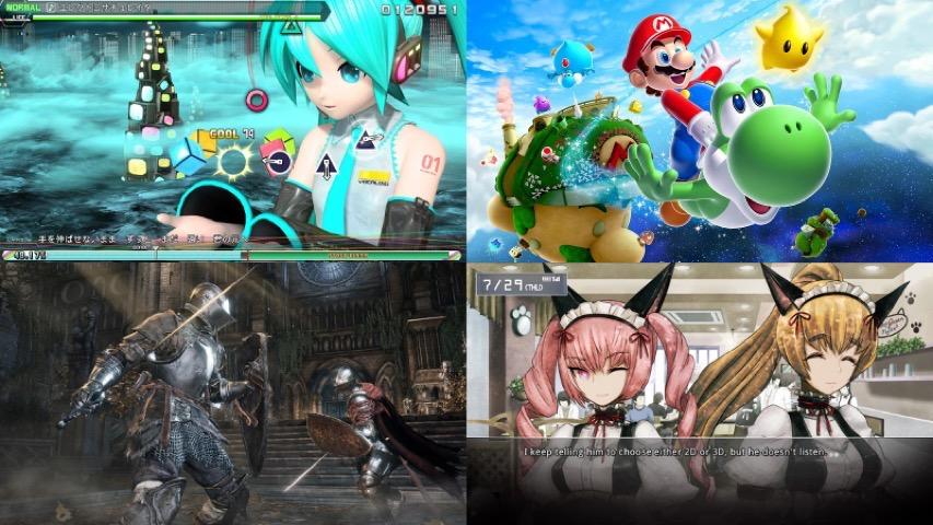Kulturgut_Japanesegames