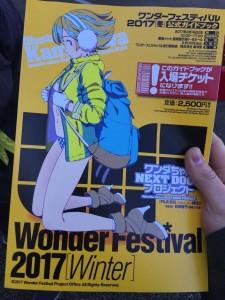 WonFest1713