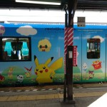 Pokemon with YOU Train