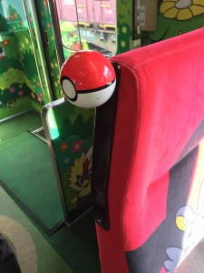 PokemonTrain14