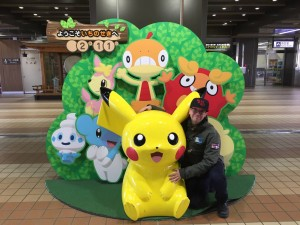 PokemonTrain25
