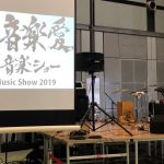 Tokyo Game Music Show 2019