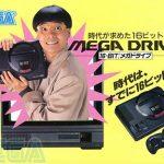 Telespieleabend – 42 – Sega Mega Drive Hardware