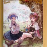 Artbook Review Atelier Series Official Chronicle
